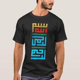 Bismillah Kufi (dunkel) T-Shirt