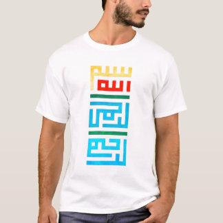 Bismillah Kufi (Licht) T-Shirt