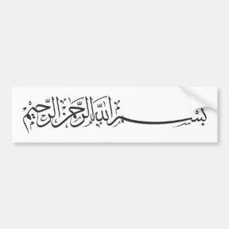 Bismillah noir au nom de l'écriture d'Allah Adhésifs Pour Voiture