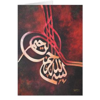 Bismillah rote islamische Kunst Karte