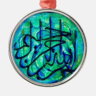 Bismillah Silbernes Ornament