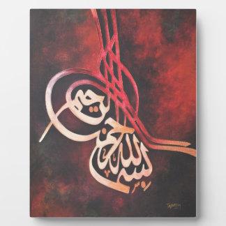 Bismillah - URSPRÜNGLICHE Kunst auf PLAKETTE mit U Fotoplatten