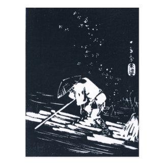 Black&White japanisches Protokollierungs-Floss Postkarte