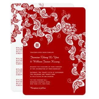 Blumenpfau-elegante rote chinesische Hochzeit 12,7 X 17,8 Cm Einladungskarte