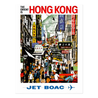 BOAC - Hong Kong Postkarte
