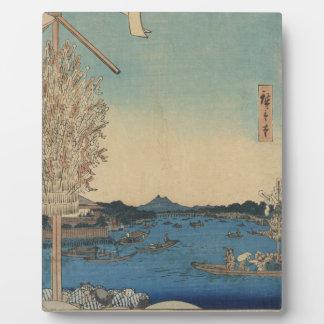Boote bei Ryōgoku mit Blick auf Asakusa Fotoplatte