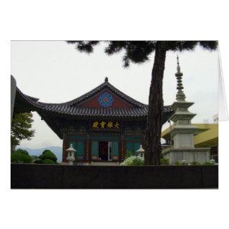 Buddhistischer Tempel Daegu, Südkorea Karte