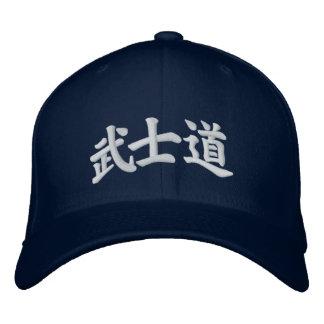 Bushidō 武士道 Bushidou Weise der Samurais Bestickte Mütze