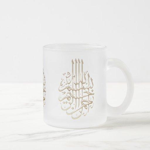 Calligraphie métallique de l'arabe de style de Bis Mugs