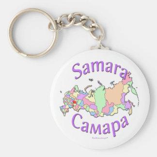 Carte de la Russie de ville de Samara Porte-clefs