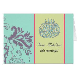 Carte de mariage islamique de félicitation de