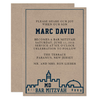 Carte L'invitation de Mitzvah de barre de Kotel - de