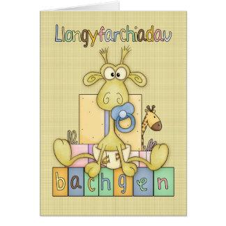 Carte Nouvelles félicitations de bébé de Gallois,