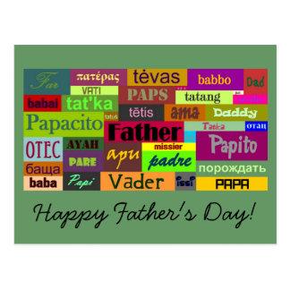 Carte postale de fête des pères