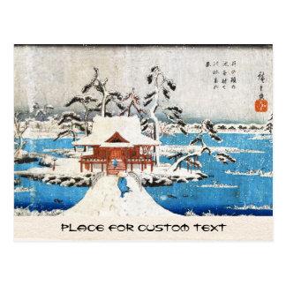 Carte Postale Neige vintage japonaise fraîche de tombeau de lac