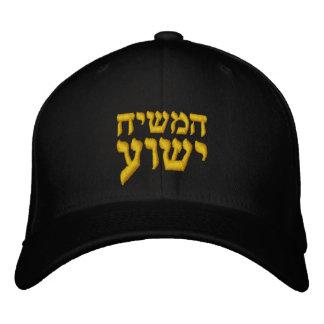 Casquette de Hamashiach Yeshua - le Christ Jésus