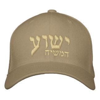 Casquette de Yeshua Hamashiach - Jésus-Christ dans