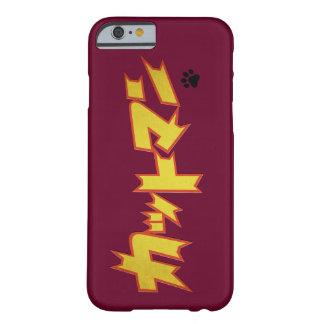 CATman japanischer Nachäffer-Superheld Barely There iPhone 6 Hülle
