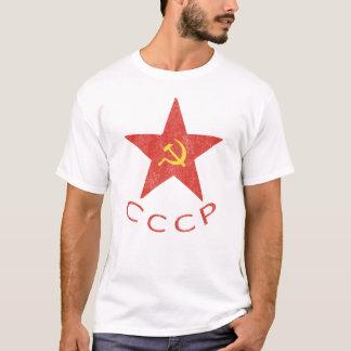 CCCP Hammer u. Sichel im roten Stern-T - Shirt