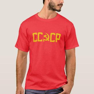 CCCP mit Hammer-und Sichel-T - Shirt