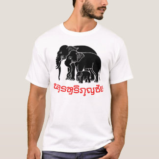 CHANGTHAI01 T-Shirt