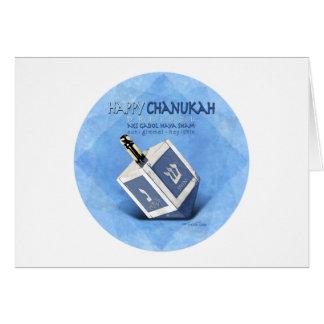 Chanukah Dreidel Karte