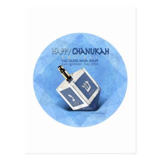 Chanukah Dreidel Postkarte