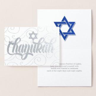 Chanukah mit Davidsstern Modernes Silber Folienkarte