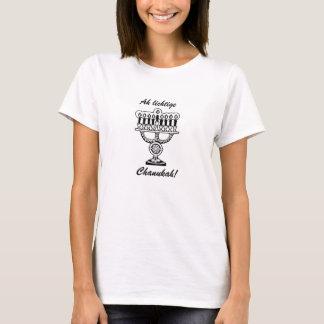 Chanukah T T-Shirt