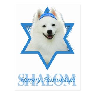 Chanukka-Davidsstern - Amerikanischer Eskimohund Postkarte