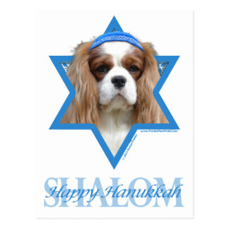 Chanukka-Davidsstern - Kavalier Postkarte