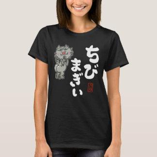 Chibi Magii ちびまぎぃ großes unteres Okinawa T-Shirt