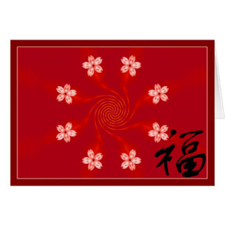 Chinese Fu - segnen Sie Karte