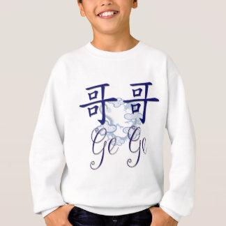 Chinese GE-GEs (großer Bruder) Sweatshirt