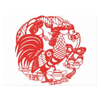 Chinese Papercut Hahn-Jahr 2017 Postkarte