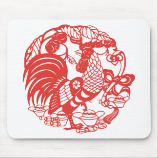Chinese Papercut Hahn-Jahr mousepad 2017
