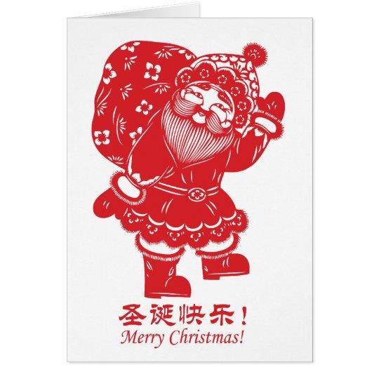 Chinese Sankt Karte