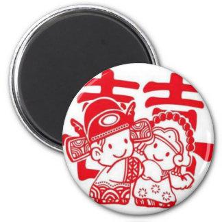 Chinesisch-Hochzeit Zusätze Runder Magnet 5,7 Cm