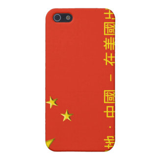 Chinesische Flagge iPhone 5 Case