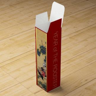 Chinesische Gewohnheits-Wein-Geschenkboxen des Weinbox