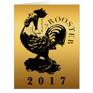 Chinese Rooster Year custom 2017 BIG Greeting
