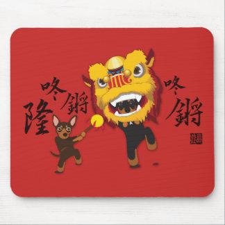 Chinesische neues Jahr-Löwe-Tanz-minimale Mauspad
