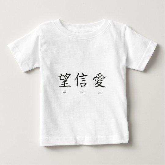 Chinesische Symbole für Liebe, Hoffnung, Baby T-shirt
