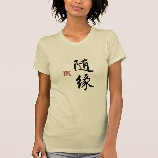 Chinesische Tinten-Kalligraphie von Suiyuan T-Shirt