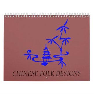 Chinesische Volk-Entwürfe Abreißkalender