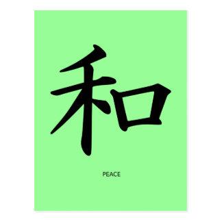Chinesisches Zeichen des Taurus
