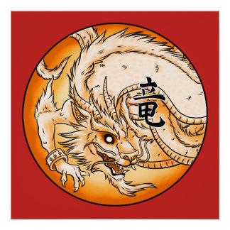 """Chinesischer Drache 20"""" x 20"""" Plakat-Papier Poster"""