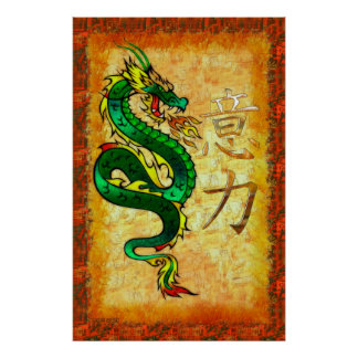 Chinesischer Drache POWER traditionelle Kunst Poster