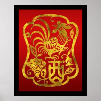 chinesisches neues jahr 2017 poster. Black Bedroom Furniture Sets. Home Design Ideas