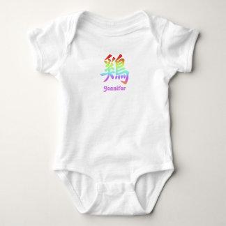 Chinesischer Tierkreis - Hahn - Regenbogen Baby Strampler